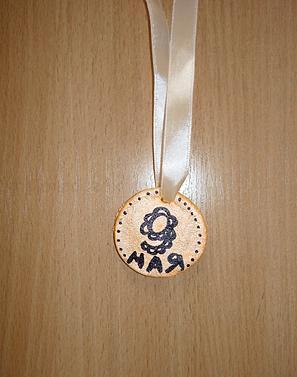 медаль на 9 мая