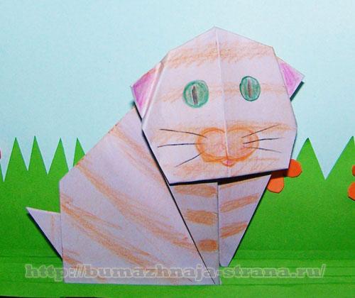 Простые поделки оригами