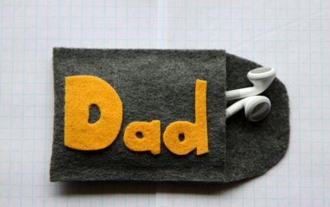 Сделать подарок своими руками папе