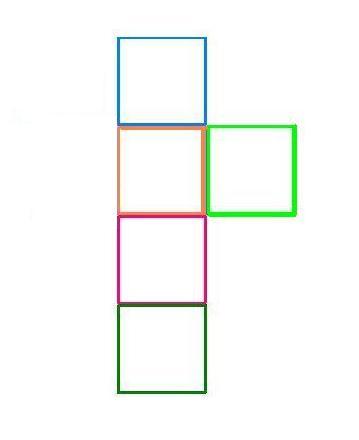 Куб из бумаги (6)