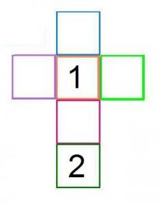 Куб из бумаги (2)