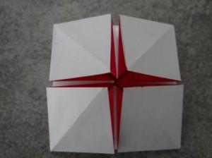 Оригами ромашка - оригами для детей цветок (8)