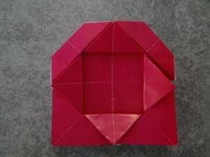 Оригами ромашка - оригами для детей цветок (11)