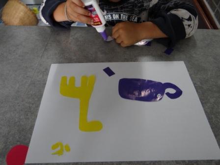 Аппликации и бумаги для детей - Мастер-класс (14)