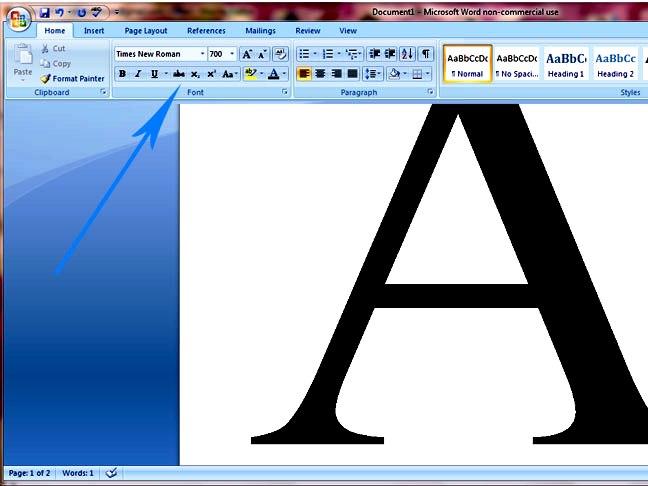 Как в сообщений сделать большие буквы 600