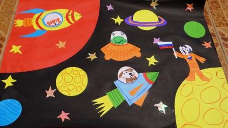 Поделка на День Космонавтики - аппликация космос (1)