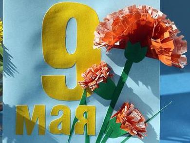 открытка к 9 мая