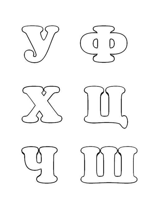 Буквы из цветов своими руками